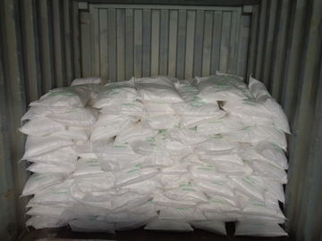 China Sodium Bicarbonate(NaHCO3) Food / Feed / Medical Grade supplier